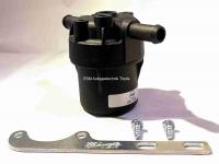 Gasfilter Typ Valtek 12-12 mm